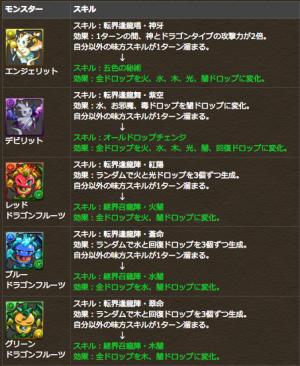 スクリーンショット 2015-11-11 17.51.41