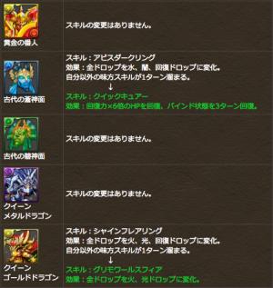 スクリーンショット 2015-11-11 17.51.49