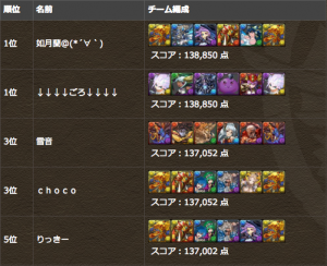 スクリーンショット 2015-11-12 16.42.50