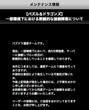 スクリーンショット 2015-11-14 12.48.27