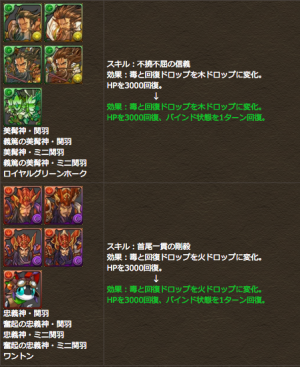 スクリーンショット 2015-11-17 16.06.01