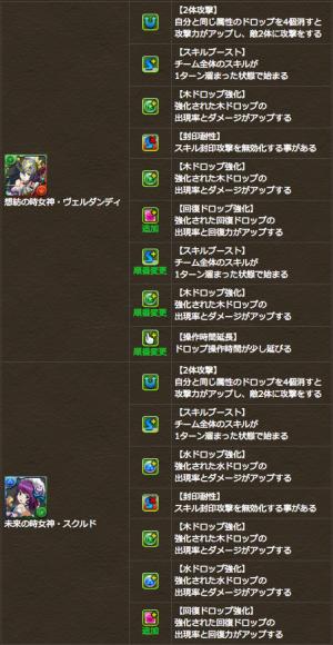 スクリーンショット 2015-11-17 16.06.29