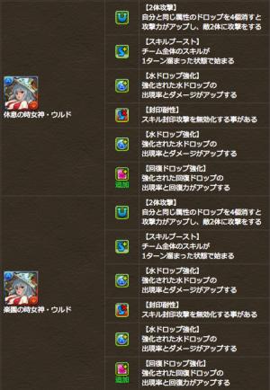 スクリーンショット 2015-11-17 16.06.35