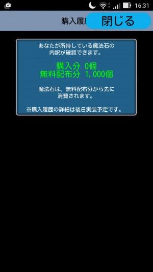 img-20151107163540-4069656046