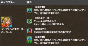 スクリーンショット 2015-12-03 15.28.19