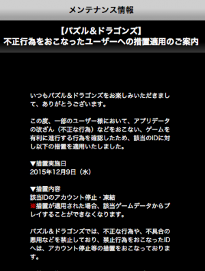 スクリーンショット 2015-12-09 13.02.26