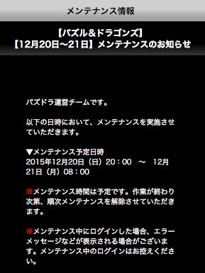 スクリーンショット 2015-12-17 13.19.00