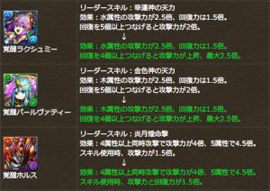 スクリーンショット 2015-12-18 13.27.32
