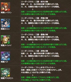 スクリーンショット 2015-12-18 13.27.39