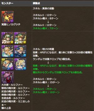 スクリーンショット 2015-12-18 13.29.43