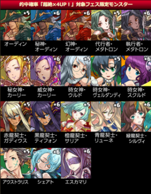 スクリーンショット 2015-12-25 14.29.50