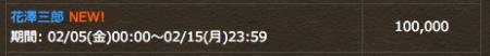ss 2016-01-22 15.58.38