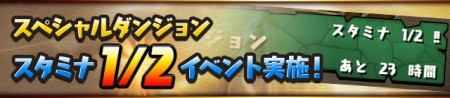 top_visual