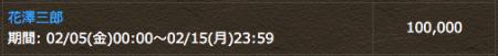 ss 2016-02-04 18.58.10