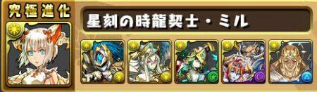 sozai2