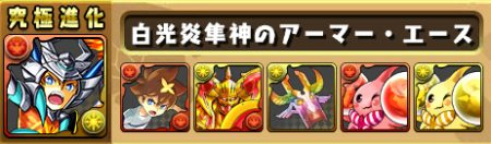 sozai_horus