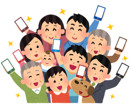 group_people_smartphone