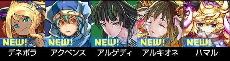 seiki2_new