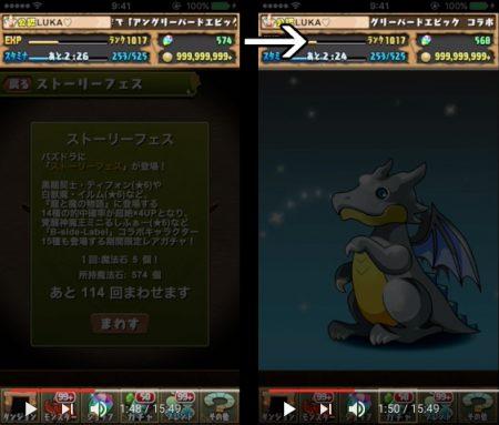 ss-2016-10-12-2-29-33
