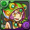 深翠の宝石姫・カメオ